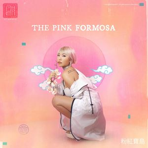 BAER The Pink Formosa Album